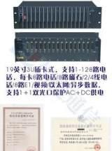 120路电话光端机/PCM综合复用设备 3U机架式 E1接入电信级 1台;