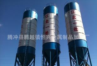 вертикальный резервуар давления цистерны оптовой различных бак цистерны для проведения прямых продаж производителей обработки заказа большое количеств