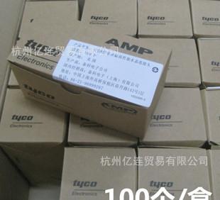 AMP安普 盒装网络水晶头 RJ45水晶头 网线水晶头 一盒100个;