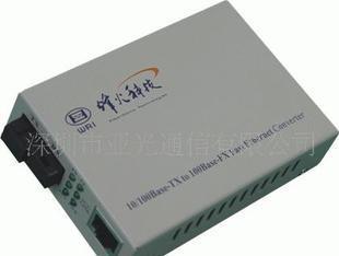 供应多模光纤收发器-烽火科技品牌;