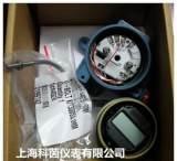 全网热销 罗斯蒙特644温度变送器 高品质644温度变送器 品质保证;