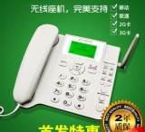 批发 盈信无线插卡座机 固话 插卡电话机 支持移动联通手机SIM卡;