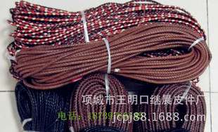 Following morning wholesale high quality leather leather rope pure handmade leather braided rope single color series according to the required process