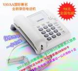 全新正品家用办公酒店普通电话机固定座机来电留言录音来显免电池;