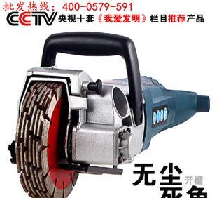 混凝土切割机 水电安装工具 无尘无死角 深达威40/60/80/100米手持式