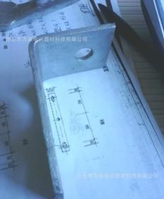 【优】库存 电力通信器材 L形支架 扁钢支架 7字铁支架 三角支架;