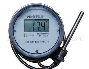 【特价】供应DTM-491压力式数字温度计 上海三康