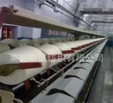 加工60支雙股精梳股線 針織60支雙股精梳股線 服裝紡織專用股線;
