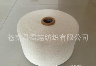 The white Lacrosse textile distribution supply 21s cotton yarn renewable cotton regenerated cotton processing equipment