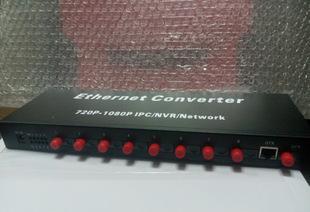 多光口光纤收发器 8光口收发器 防雷多光口收发器 安防光纤收发器;