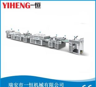 Factory direct automatic polishing machine, polishing machine multipurpose, UV thickness of paper machine