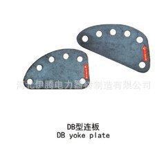 库存通信器材 电力金具 DB型连板 LL型连板 LV连板 大量现货;