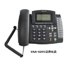 先锋录音电话 先锋SD卡录音电话机正品VAA-SD95;