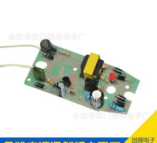 Electronic circuit board welding processing electronic circuit board development and production of professional processing