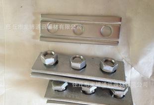 【厂家直销 通信器材】镀锌三眼双槽夹板各种型号库存,可定做;
