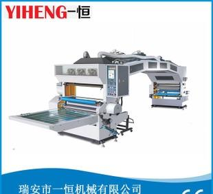 Direct selling YH-1100 high quality multi purpose laminating machine, bridge type laminating machine