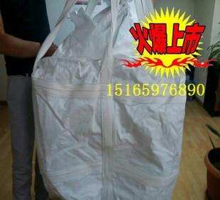メーカーの販促ばらセメントトン袋pp新品コンテナ器具使い捨てコンテナトン袋
