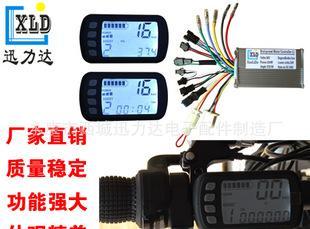 24V36V48V250W350W電動自転車マウンテン改装部品コントローラLCD液晶計器