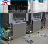 廠家直銷 全自動專業折疊扎花機 面包吐司扇形扎口機YHZK260