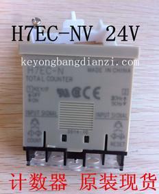 H7EC-NV 24V Omron/欧姆龙计数器 H7ET-N 累时器计时器工业用;