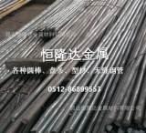 现货供应批发主营纯铁棒DT4纯铁DT4A纯铁管研磨圆棒软磁材料;