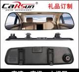 直销批发新款行车记录仪 后视镜120广角 汽车超薄高清行车记录仪;