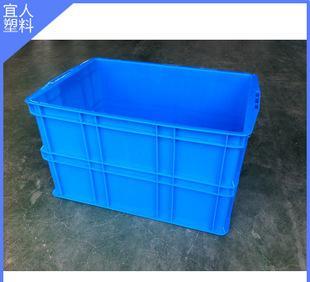 長期供給592回転箱食器プラスチック回転箱箱支持に陣を整理し