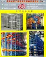 无中间环节,货架厂,直供,仓储货架,商超货架;