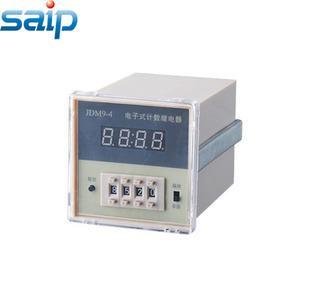 厂家直销JDM9-4电子式计数器 工业计数器 计时器 数显计数器;