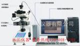 半自动高端数显显微硬度计AHVD-1000XY;