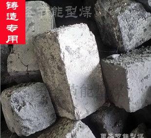 عالية الكبريت من فحم الكوك فحم الكوك المعدنية توفير الطاقة على مستوى اختيار هاي نان تشانغ فحم الكوك فحم الكوك و بيع المصنع مباشرة
