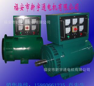 福安メーカー供給三相交流50KW同期発電機
