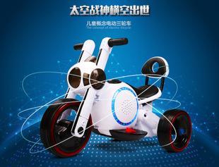 بيع المصنع مباشرة أربعة عجلة سكوتر الأطفال سيارة كهربائية ثلاث عجلات الضفدع حيوية الأطفال تدور السيارة جيل من الدهون