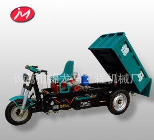 مصنع بالجملة Changge كام حصان محرك الديزل مصغرة قلابة تفريغ دراجة ثلاثية العجلات