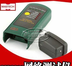 华仪正品/网络测试仪MS6811网络测试器/通讯检测仪器/线缆寻线仪;