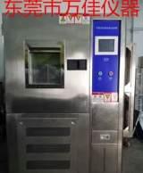 專業生產恒溫實驗設備 恒溫恒濕試驗箱 LED用恒溫恒濕試驗機;