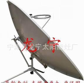 龙宁牌2015新型太陽炉唯一の国家特許を撮ってお客様がサプライズ