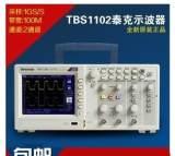 TBS1102数字示波器 美国泰克tektronix TDS1012C-SC的升级版;
