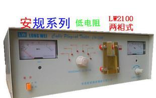 电源线2线线材测试仪 通讯检测仪器 线材短路、开路、性能测试;