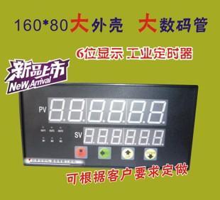 工业计时器 6位大屏幕计时器 特殊订做清零复位暂停HH10计时器;