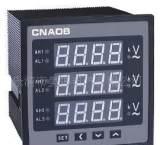 供應三相電壓表 電壓測量儀表 上下限報警 通迅 變送功能可選;