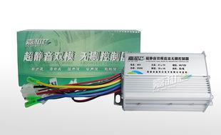 48V350W適応は学習超シズネ無ホールデュアルモードろく管電動ブラシコントローラ