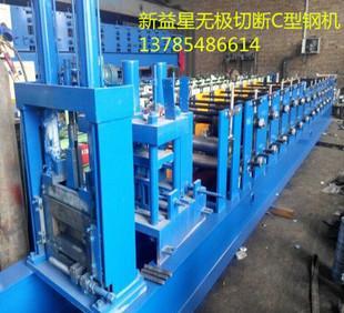 カラーリップ溝形鋼機械設備全自動切断打抜きC型鋼機設備の専門メーカー価格