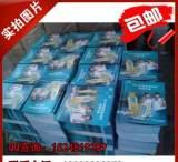 海南提供书刊印刷书本印刷厂家 折页加工 印刷后序加工印刷厂家;
