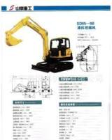 专业生产 小型挖掘机 轮式挖掘机70 机械挖掘机 品质保障;