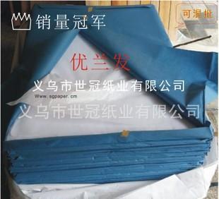 специальные предложения одной копии 14 граммов имитация копировать документ бумаги 750*1050mm имитация папиросной бумаги, сидней