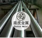 【商虎金属】提供进口Inconel706镍基合金 耐蚀合金 棒材锻件;