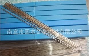 качество HAG-40BNi, 40% прямых производителей серебра электрод