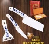 创意陶瓷刀三件套 氧化锆菜刀新款水果刀2015产品 定制LOGO厨房刀;