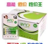 5号充电电池 儿童玩具遥控器 五号AA镍氢电池 爆款特价厂家批发;